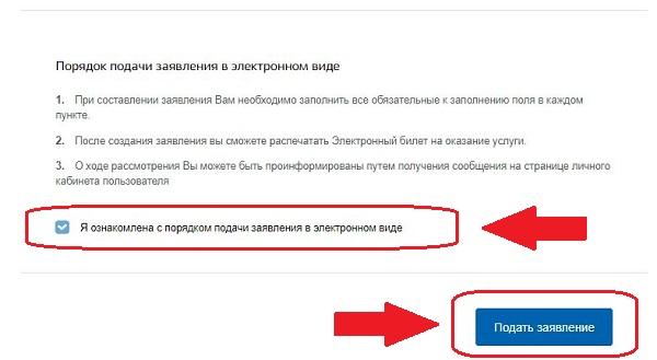 Как правильно подать заявление на регистрацию автомобиля в гибдд через госуслуги - пошаговый пример
