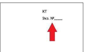 Что такое гриф ограничения доступа к документу и когда он проставляется