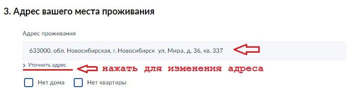 Как подать заявление на выплату детям школьного возраста в размере 10000 рублей