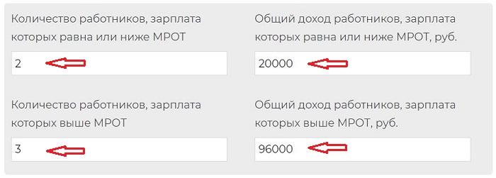 Онлайн калькулятор страховых взносов в 2021 году + пошаговая инструкция