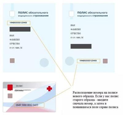 Пошаговая инструкция, которая поможет записаться на прививку от коронавируса через госуслуги за 5 минут